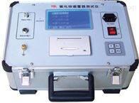 *氧化锌避雷器测试仪