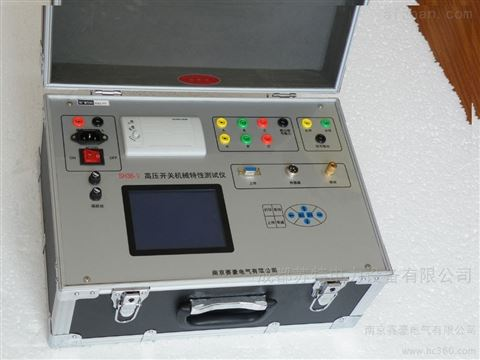 GKC-8型高压开关机械特性测试仪