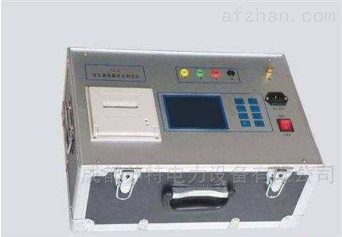 BYKC-2000型變壓器有載開關測試儀