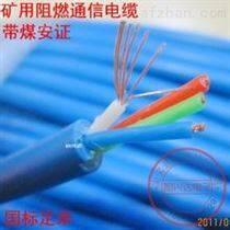 mhyvp1*4*7/0.52矿用监控电缆(蓝护套)