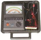 BC2306數字絕緣電阻測試儀