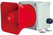 TLEWN40E 信号扬声器,船用电子报警器