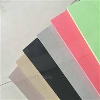 6321.1豪瑞岩棉玻纤板,有丰富多种的颜色可供选择