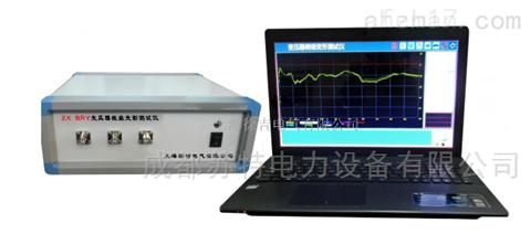 变压器绕组变形测试仪/频响法