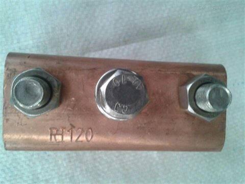 套管双耳TB/T 2075.1C(G)-09
