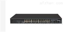 全千兆4光24电28口光纤环网交换机