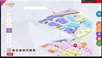 星际互动信息发布及导引系统构建智慧城市