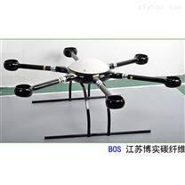 碳纤维无人机机架配件一体成型厂家直供