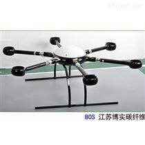 碳纖維無人機機架配件一體成型廠家直供