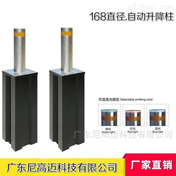 168直径-电动液压一体升降柱止车桩