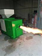 智能控制自动出渣生物质燃烧机厂家直销
