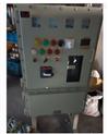 BXQ-2.2KW防爆电磁阀控制箱