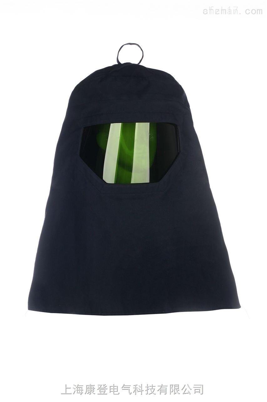 防電弧頭罩