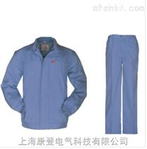 防电弧服夹克裤子