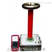 EDFRC-50交直流分压器
