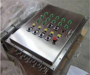 304不锈钢变频器防爆箱