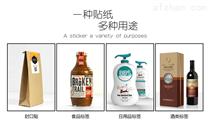 铜版纸标签空白标签彩色标签深圳厂家直销