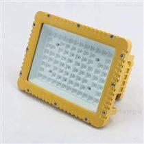 方形LED防爆泛光灯温州生产