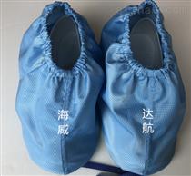 防静电鞋套可重复清洗