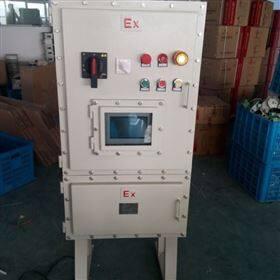 钢板焊接离线烤包器防爆控制柜ExdIIBT4