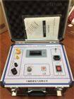 100A回路電阻測試儀廠家/價格
