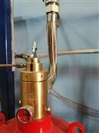 5.6-40L七氟丙烷管网式灭火系统