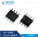 CX8822可替代NDP1335KC3.1A同步整流降压IC