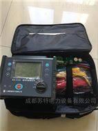抗干扰型接地电阻测试仪