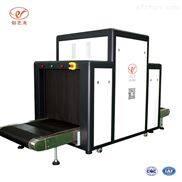 汽車站行李安檢機設備生產廠家