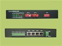 MTP_200 工業以太網交換機