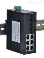 2光6电百兆工业级非网管交换机货真价实