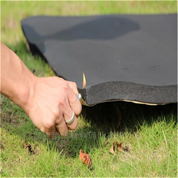 b1级橡塑保温板厂家/厂家及生产厂家
