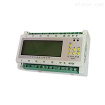 微電腦經緯時控器路燈天文鐘RK80C