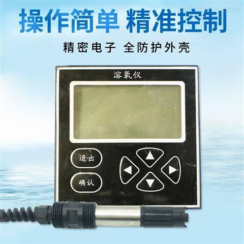 溶氧检测仪水产鱼塘养殖溶氧仪溶解氧测定仪