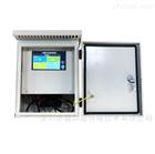 廚房非甲烷總烴油煙實時監測設備