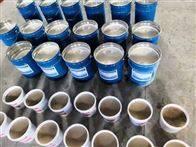 25公斤环氧耐磨陶瓷涂料厂家