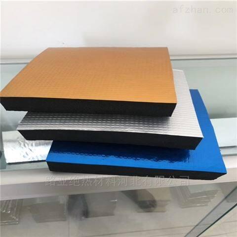 b1级橡塑保温板厂家/国标厂家