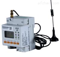 ARCM300D组合式电气火灾监控探测器
