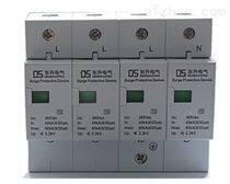 陕西东升SDP-80KA二级放电电流80KA浪涌