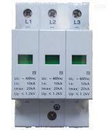 陜西東升電氣USF-D20 II級浪涌保護器