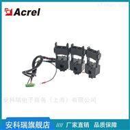 ADW400-D10/4S安科瑞4回路电流输入环保用电监测模块