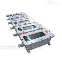 ABT-EX印染防爆红外对射三光速报警探测器生产加工