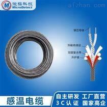 屏蔽型感温电缆  电缆测温厂家全国直销
