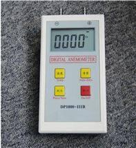 DP1000-IIIB智能数字微压计 型号:KM1-DP1000-IIIB
