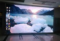 超近距离观看LED屏P1.25电子屏包安装价钱
