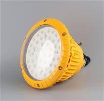 FGA1202-70W火电厂免维护LED防爆泛光灯IIC