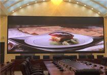 会议中心全彩LED显示屏P2.5大屏多少钱