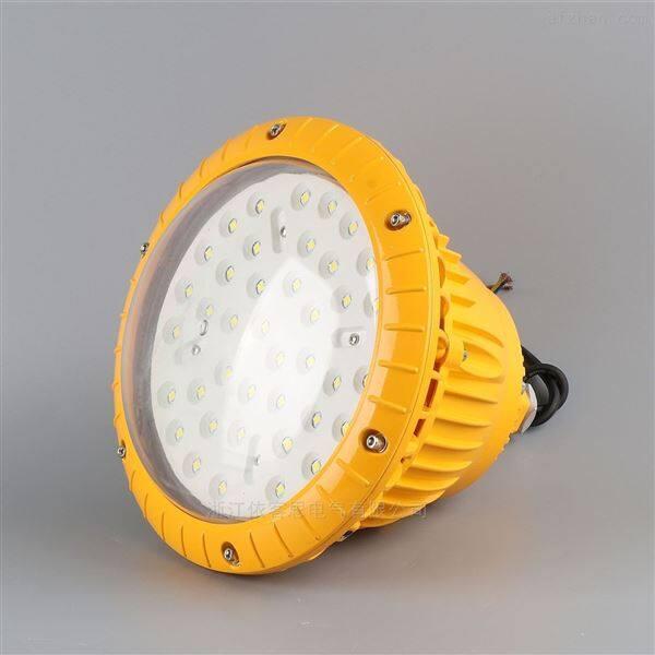 70W烟草仓圆形LED防爆投光灯普瑞光源IICT6