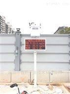 定制款深圳扬尘噪音在线监测系统厂家促销