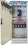 成套厂智慧配电室系统盘柜厂家可专业订制